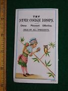 1870s-80s Star Cough Drops Kenyon Potter Co Girl W/ Owl And Flower Trade Card F33