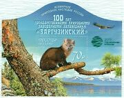 Russia 2017 S/s Year Of Ecology Overprint On Barguzin S/s Mnh