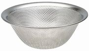 Sori Yanagi - Stainless Steel Punch Pressed Strainer 4 Sizes Available Japan