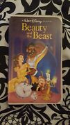 Beauty And The Beast Vhs 1992