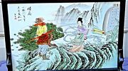 Antique Chinese Porcelain Painted Quan-yin With Tiger Man Table Screen