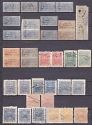 Lebanon French Occ High Values Notary And Court Fees Revenue Stamp Collection