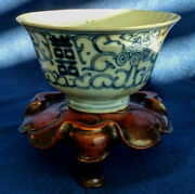 Chinese 17th Century Bowl, Blue And White 4.25 Wide By 3.5 Tall Old W-papers
