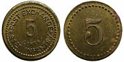 Manila Philippines Good For 5 Cents And Good For 10 Cents Military Trade Tokens