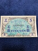 1946 Japan Military Currency Five Yen Series 100 B Uncirculated