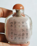 Antique Snuff Bottles Chinese China Qing Dynasty Porcelain Poem Calligraphy