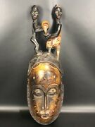 Beautiful African Hand Made Mask. Possibly The Dan Society In West Africa.