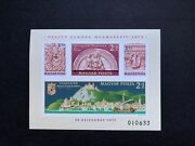 Hungary Scott B311 Mnh Imperforate Imperf Imp Stamp Day Souvenir Sheet Cats 100