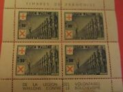 Legion Wallonie Stamps Flemish 1930and039s National Socialist Block Of 4