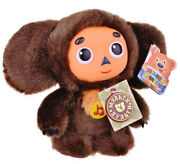 Cheburashka Russian Cartoon Talking Plush Toy Stuffed Gena Sings Talks Чебурашка