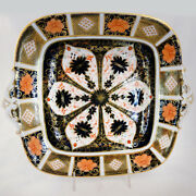 Old Imari Royal Crown Derby Cake Plate Square 10.75 New Never Used Made England