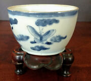 Antique Chinese 17th Century Beautiful Rice Bowl Signed And Excellent Condition