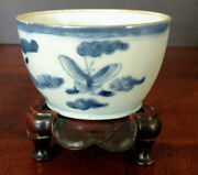 Antique Chinese 17th Century Beautiful Rice Bowl, Signed And Excellent Condition