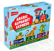 Arabic Alphabet Express 10 Feet Long Floor Puzzle Muslim Kids Play And Learn