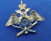 Russian Imperial Badge Artillery Military School