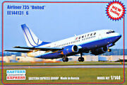 Eastern Express 1/144 Boeing 737-500 United Airlines Civil Airliner