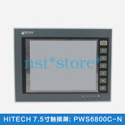 New 7.5-inch Ethernet Pws6800c-n Color Network Touch Screen 640x480 Resolution