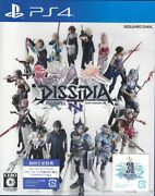 New Ps4 Dissidia Final Fantasy Nt 1st Print Limited Edition Japan Expired Dlc Fs