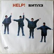 Beatles Help Russian Lp With Russian Title And Unique Front And Back Beat