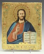 Exquisite Russian Icon 19th Century Jesus Oil/panel Gold Gilt Text On Verso