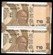 Rs 10/- India Banknote Massive Error Serial Number Mismatch Very Very Unique