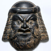 A Greek Theater Male Mask - Black Stone Onix 200-50 Bc-extremely Rare