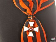 Cross Of Order Of Saint George 1st Class On Sash 19 - Early 20 C. Russia Wwi