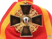 Cross Of Order Of St.anna 1st Class Without Swords Red / Black Enamel Russia Wwi
