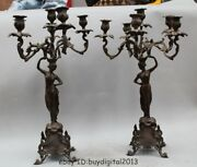 21 Chinese China Palace Copper Two Belle Women Candle Holder Candlestick Pair