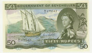 Seychelles 1973 50 Rupees Sex Note Last Issue P-17e Au-u Extremely Rare