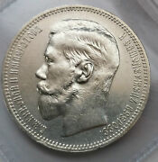 Russia 1896 One Rouble. Paris Mint Unc. One Star Very Rare