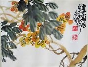 Chinese Watercolor Painting Of Vine Leaves And Flowers