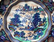 English Booths Silicon China Ming Pattern For As Is