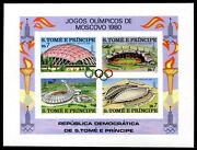 San Tome 1980 Imperf Proof 4 Logo Moscow Olympics Extra Rare Mnh