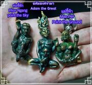 3x Set Adam The Great Phor Ngang Lp Ajarn O Thai Amulet Love Charm Attraction