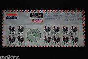 China Prc T58 Year Of Rooster Booklet Pane On Cover - Regand039d To Singapore A40
