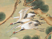 Chinese Watercolor Landscape Painting Of Cranes On Silk