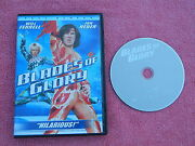 Blades Of Glory Dvd 2007 Sensormatic Full Frame Disc And Case - Used