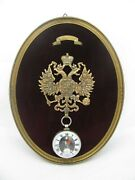 Antique Imperial Russian Russo-turkish War 1877 Silver Pocket Watch ЗА ХРАБРОСТЪ