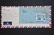Prc J41 Exhibition S/s On Cover - Yunnan-kunming Cds Dated 1982.12.24 B17