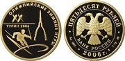 50 Rubel Russland Pp 1/4 Oz Gold 2006 Winter Olympic Games In Turin Torino Proof