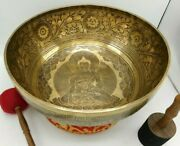 17 Inch Buddha In-carved Meditation Singing Bowl - Himalayan Sound Therapy Bowl