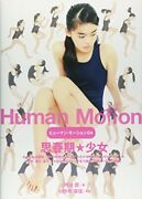 How To Draw Manga Book Human Motion 4 / Adolescent Girl