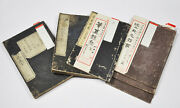 Japanese Mathematics Woodblock Print 6 Books National Institute For Research