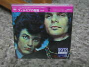 The Live Adventure Of Mike Bloomfield And Al Cooper Rmst Jp Mini-lp Bscd2 2cd