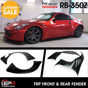 For Nissan 350z Z33 Rb Ver2 Style Frp Widebody Front And Rear Vented Fender Flares