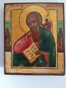 Antique Russian Hand Painted Icon St.john The Divine In Silence