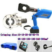 10-300mmandsup2 Electric Hydraulic Plier Crimping+shears 2-in-1