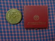 Israel State Medal Jubilee Philharmonic Orchestra 1938 - 1986 59mm Tombac Bronze