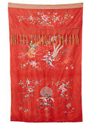 195 X 125 Cm Antique Chinese Embroidered Silk Panel Embroidery Qing Dynasty 20th